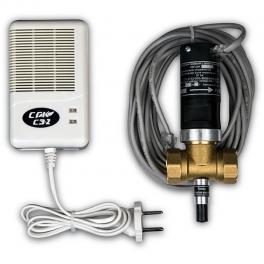 Купить СГК-1-CO промышленная система автономного контроля загазованности