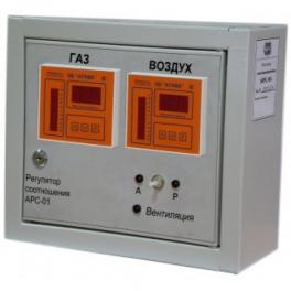 Купить АРС-01 автоматический регулятор соотношения топливо / воздух