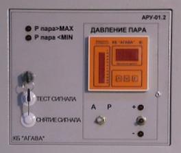 Купить АРУ 01 регулятор универсальный КБ «АГАВА»