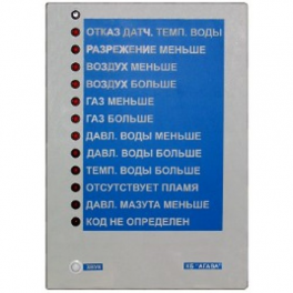 Купить АТ-02 табло оператора