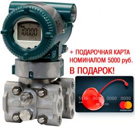 Купить EJX-A датчики давления Yokogawa