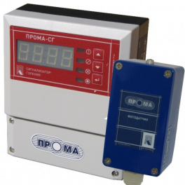 Купить ФДСА устройство селективного контроля пламени НПП «Прома»