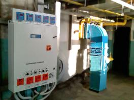 Купить ГБЛ автомат-горелка автоматизированная КБ «АГАВА»
