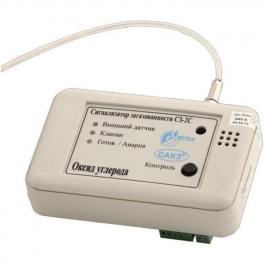 Купить СЗ-2 сигнализатор оксида углерода