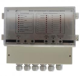 Купить БСУ-К блок сигнализации и управления котельной