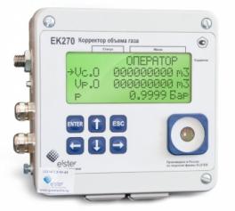 Купить ЕК270 корректор объема газа ЕК
