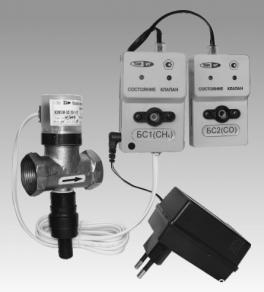 Купить МАГ-1 комплект контроля загазованности ККЗ