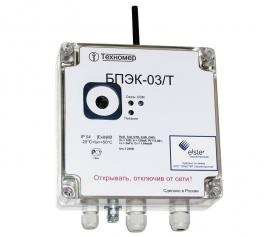 Купить БПЭК-03/Т источник питания со встроенным GSM модемом для передачи данных с электронного корректора ТС220