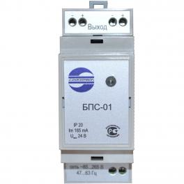 Купить БПС-01 блоки питания стабилизированные одноканальные