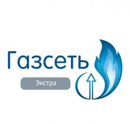 Купить Газсеть: Экстра программное обеспечение (ПО)