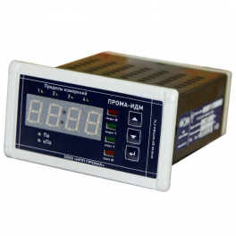 Купить ПРОМА-ИДМ измеритель давления многопредельный