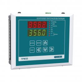 Купить ТРМ33 контроллер для регулирования температуры в системах отопления с приточной вентиляцией