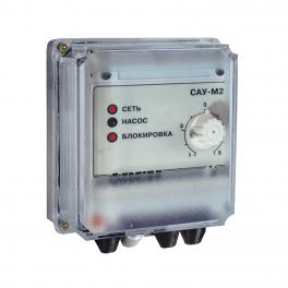 Купить САУ-М2 регулятор уровня жидкости для управления погружным насосом