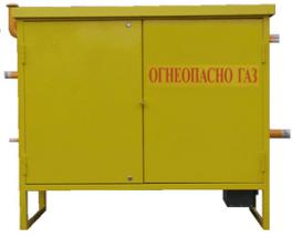 Купить ГРПШ-3(Г)-1Н(В) с регулятором РДГ-50Н(В) с газовым обогревом (горизонтальное исполнение)
