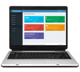 Купить Themis Manager программное обеспечение