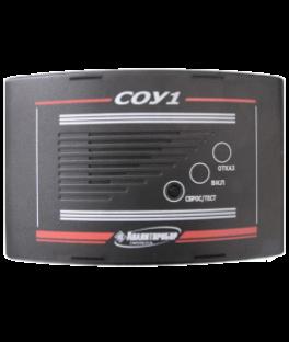 Купить СОУ-1 сигнализатор оксида углерода