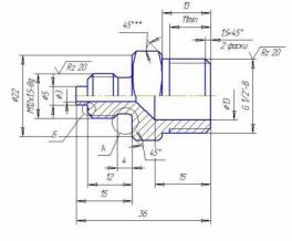 Купить ДСП-80-РАСКО комплект для подключения для ДСП-80-РАСКО