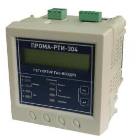 Купить ПРОМА-РТИ-304 регулятор газ-воздух-разрежение для управления горелочными устройствами