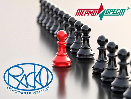 НПФ «РАСКО» №1 в рейтинге дилеров СП «ТермоБрест» по итогам 2020 года.